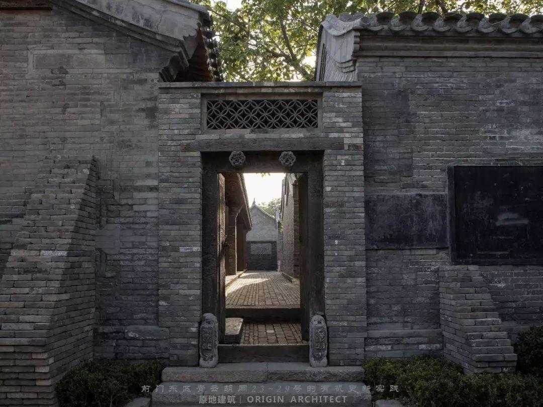 更新后的青云胡同院门  ©北京原地建筑设计事务所