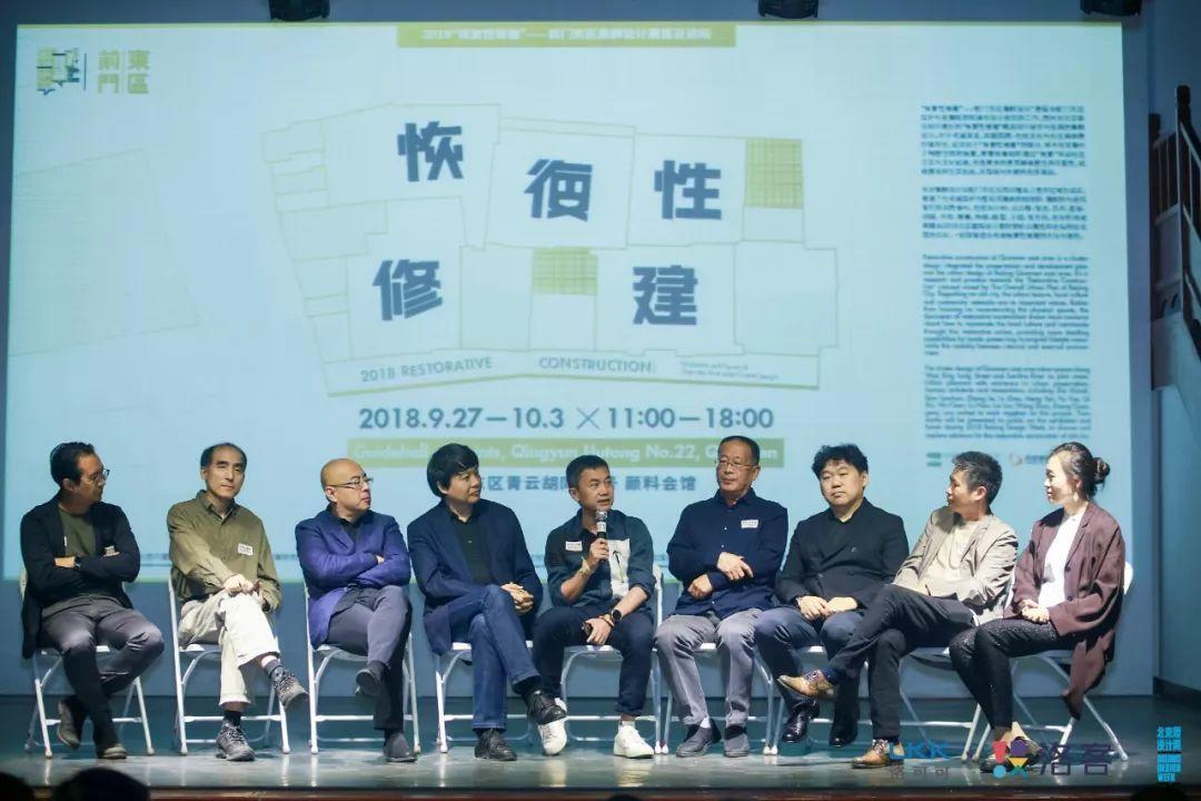 对谈嘉宾 左起:王硕、马良伟、朱小地、孟岩、毛大庆、马炳坚、吴晨、赖军、张光玮