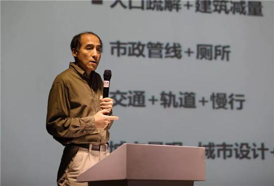 北京市城市规划设计研究院副院长马良伟 《北京老城整体保护规划的主要问题》